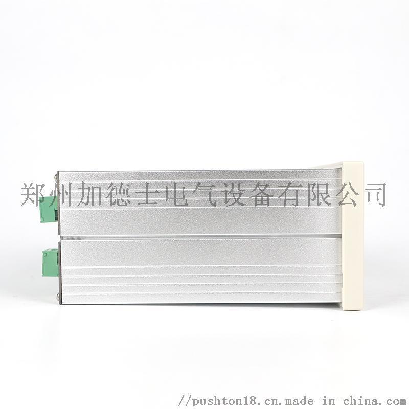 BZ8000定量包装电子秤粮油包装秤