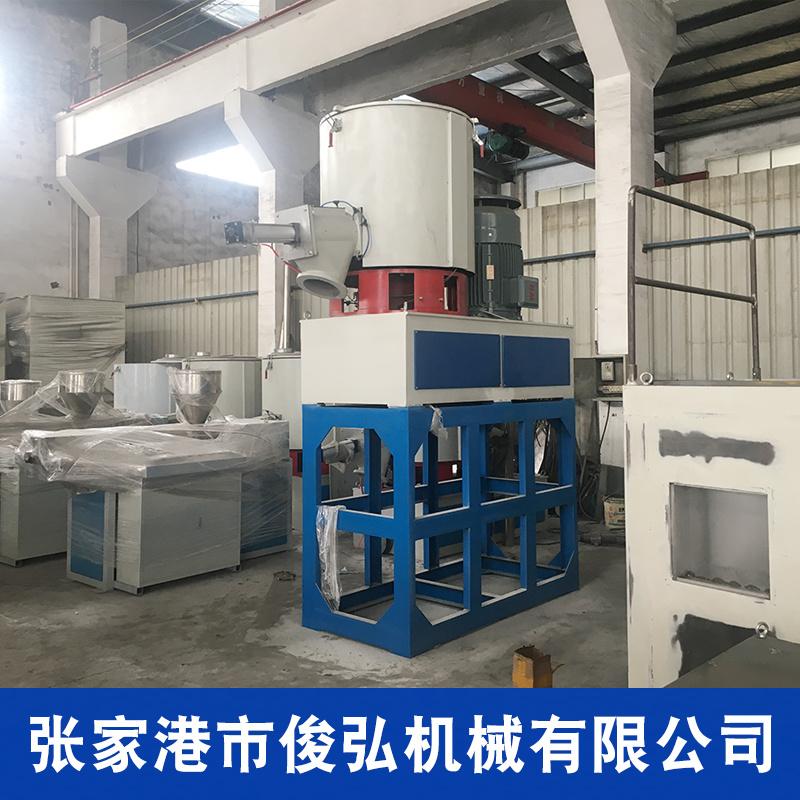 立式高速混合机 塑料粉末高速混合机