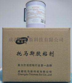 托马斯压敏陶瓷片高温胶(THO4060--3)