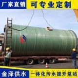 一體化污水泵站佔地面積小施工週期短