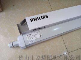 飞利浦WT068C 33W 1.2米LED三防灯