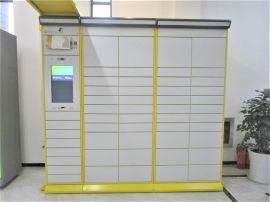 电子寄存柜,智能存包柜,冷轧板储物柜-瑞丰智柜