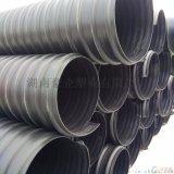 湖南增強螺旋管PE鋼帶管增強管dn300