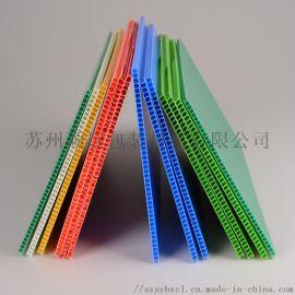 合肥pp塑料中空板生产厂家 中空板周转箱 垫板隔板