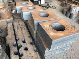 Q235B钢板火焰切割中厚板零割特厚板切割