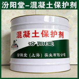 混凝土保护剂、良好的防水性能、混凝土保护剂