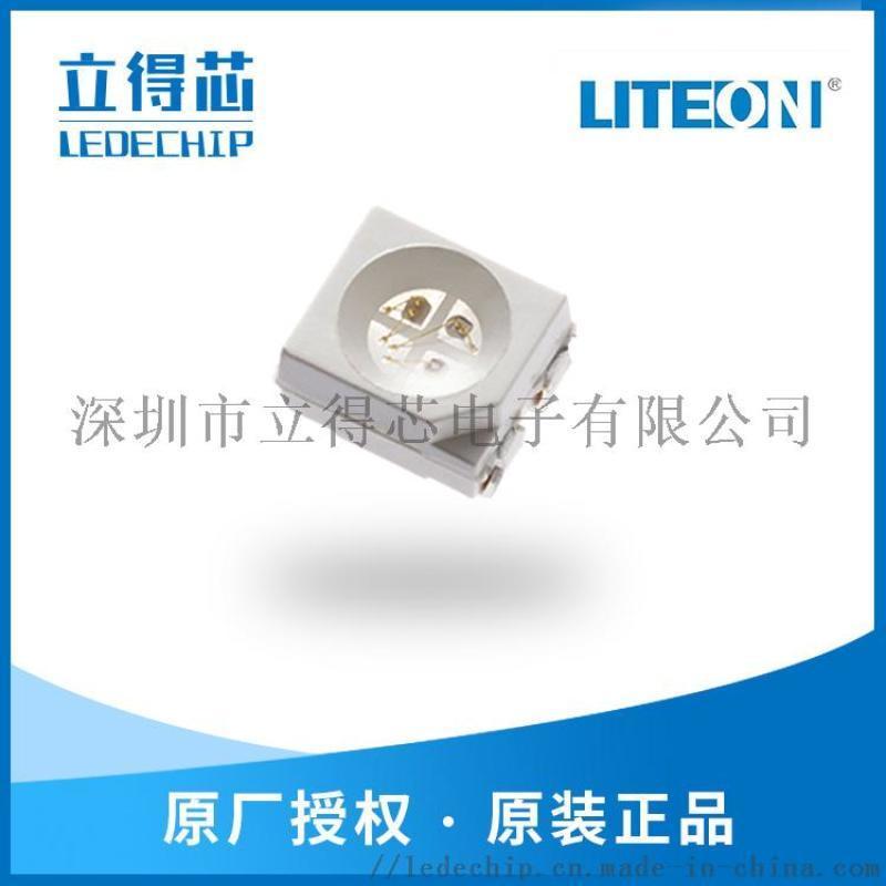 LTST-G683GEBW 光宝3528规格