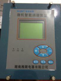 湘湖牌WJ28-U6-232远程IO采集模块安装尺寸