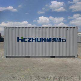 磁絮凝一体化设备/陕西煤矿污水处理设备