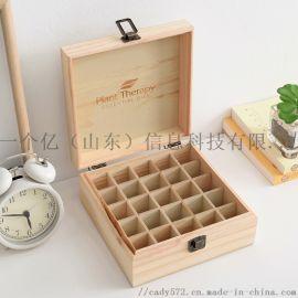 实木多格精油盒木质精油盒子定做 精油展示盒