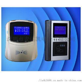 上海公交刷卡机 64位系统银联闪付 公交刷卡机生产厂