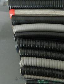 耐高温防水穿线套管  包塑阻燃金属软管