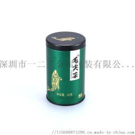 茶叶罐金属盒罐圆形方形异形铁观音茶罐马口铁