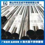福建不锈钢装饰管,304不锈钢装饰管