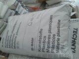 PA6 B24N03 靜電納米紡絲材料 含紫外線吸收劑