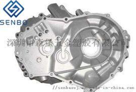 工厂定制汽车压铸件,腔壳,发动机外壳