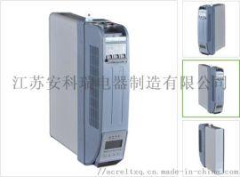 安科瑞智能低压无功补偿电容器品牌