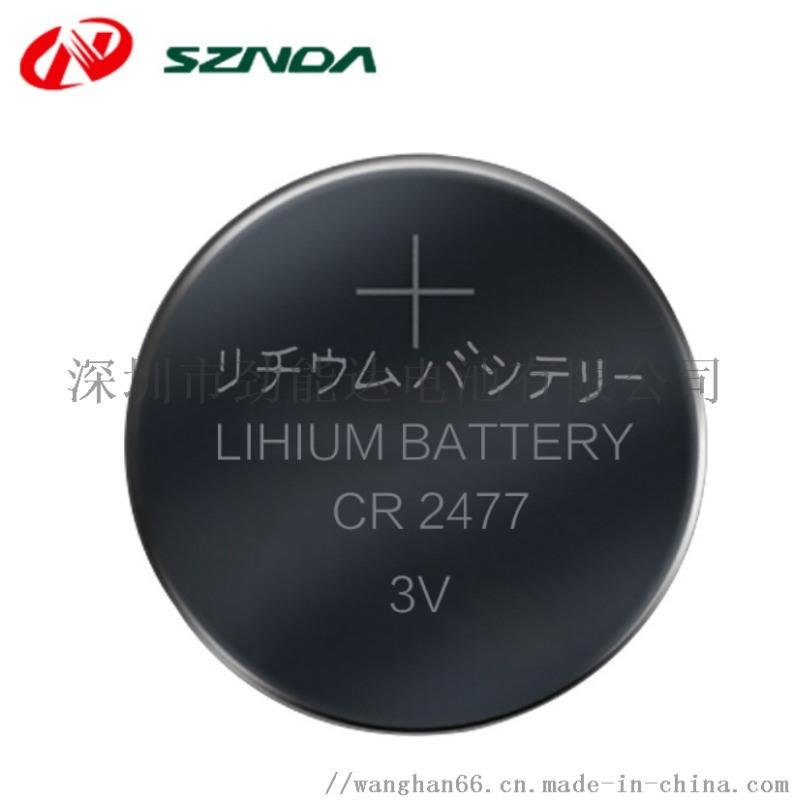 CR2477纽扣电池