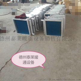 新风机组表冷器铜管铝串片表冷器