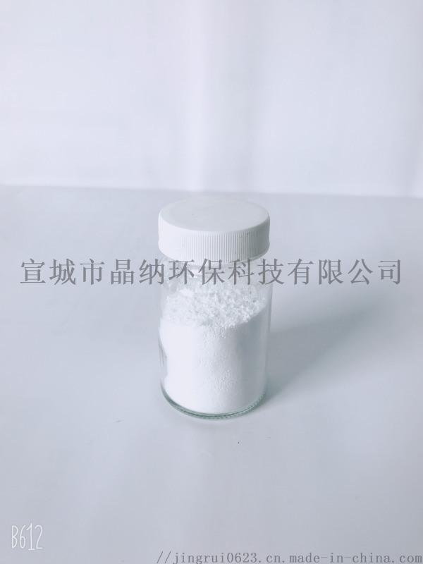 纳米二氧化锆抛光粉高纯氧化锆