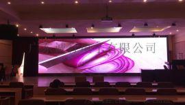 厂家供应LED显示屏P2.5LED屏室内高清全彩