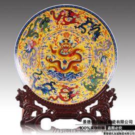 礼加诚陶瓷LJCJT22装饰盘九龙图定制厂家