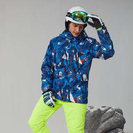 滑雪服套装男户外装备防水登山服防风保暖防寒滑雪衣