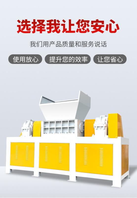 双轴塑料撕碎机 广东东莞 大型PE管道双轴撕碎机厂