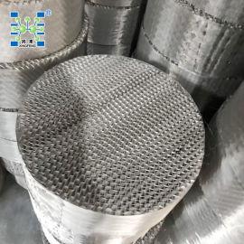 SS304金属丝网波纹填料 CY700型