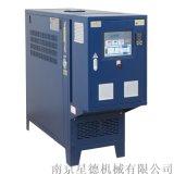 瀋陽注塑模溫機,瀋陽壓鑄模溫機廠家