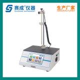 铝管内涂层连续性测试仪