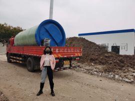 GRP一体化预制泵站 一体化污水提升泵站厂家