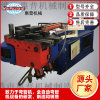 DW89液压弯管機 数控弯管機供应 全系列