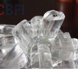 讴科商超制冰机厂家直销片冰机 管冰机系列