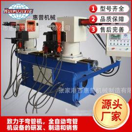 HP-SW38回轉型 液壓雙頭彎管機
