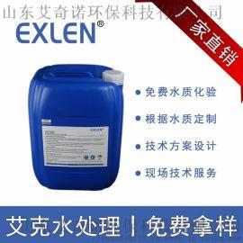 中硬度水缓蚀阻垢剂(特配)AK-760厂家