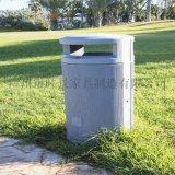 垃圾桶 戶外鋼鋁簡約時尚耐用垃圾桶