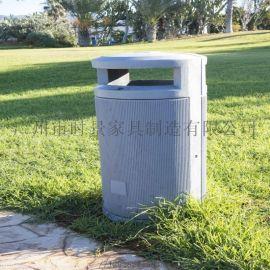 垃圾桶 户外钢铝简约时尚耐用垃圾桶