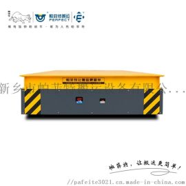 车间电动平车 agv工业小车 5吨轨道平板车
