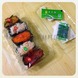 蔬菜基地茎叶菜蘑菇包装防雾膜叮咚买菜厂家直销!