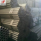 GCr15精密钢管 加工轴承用精密钢管