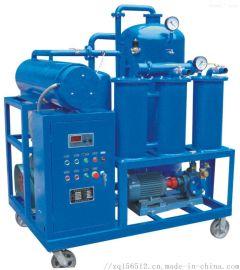 厂家供应真空滤油机 过滤杂质 水分