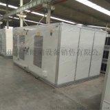 主斜井空氣加熱室KJZ-35/40空氣加熱機組