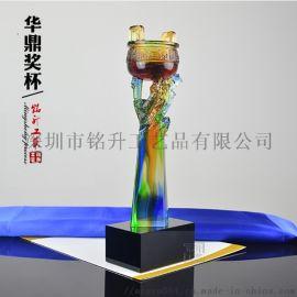 厂家直销 古法工艺纪念杯 九五之尊鼎琉璃奖杯