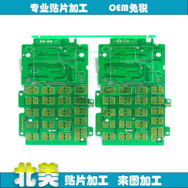 smt电子贴片加工  真空焊接贴片代加工