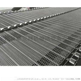 直销不锈钢人字网带 耐高温烘干机传送网带