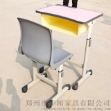 郑州课桌椅升降课桌学校培训班课桌出售课桌椅塑料