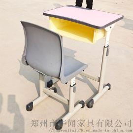 郑州课桌椅升降课桌**培训班课桌**课桌椅塑料