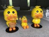 開啓B. Duck玻璃鋼大黃鴨卡通形象雕塑像環球之旅