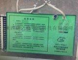 顺城GSZJ-H58BA1高压开关数码综保